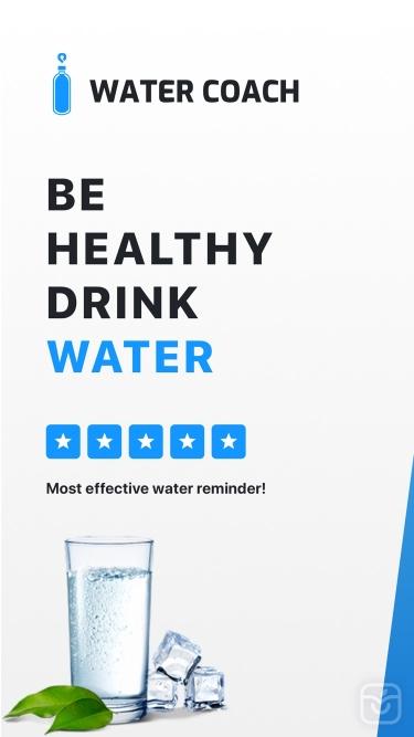 تصاویر Water Coach