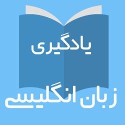 لوگو ۵۰۴ و ۱۱۰۰ واژه زبان انگلیسی