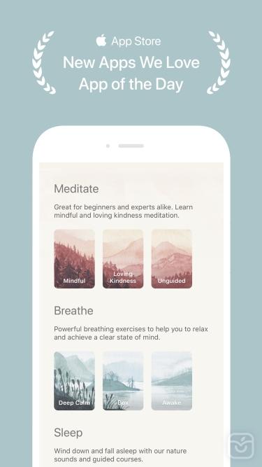 تصاویر Oak - Meditation & Breathing