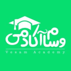 لوگو Vesam Academy