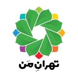 لوگو تهران من | MyTehran
