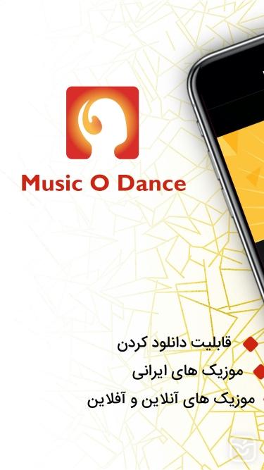 تصاویر Music O Dance
