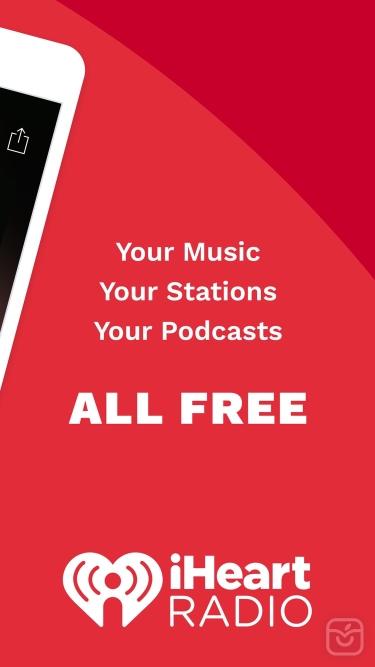 تصاویر iHeart: Radio, Music, Podcasts