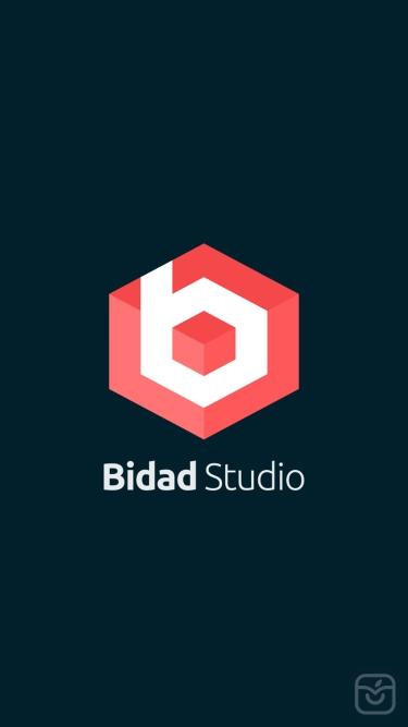 تصاویر بیداد استودیو | Bidad Studio