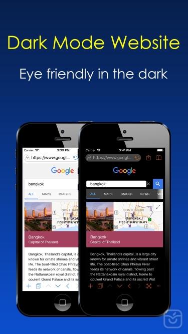 تصاویر Dark Night Browser