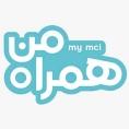 همراه من | My MCI