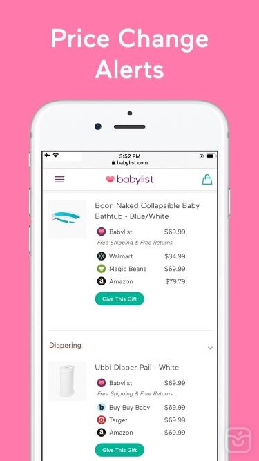 تصاویر Babylist Baby Registry