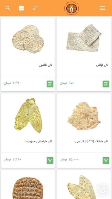 تصاویر نان مارکت هلما