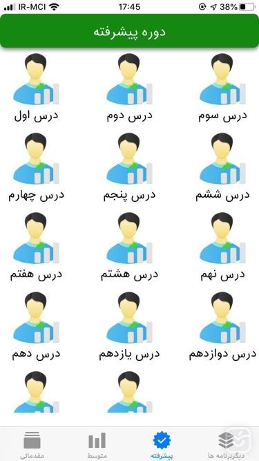 تصاویر آموزش زبان انگلیسی