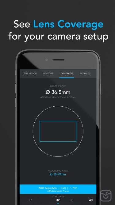 تصاویر f8 Lens Toolkit