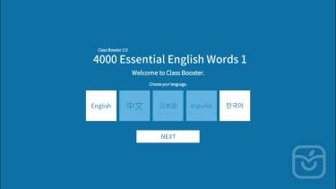 تصاویر 4000 Essential English Words 1