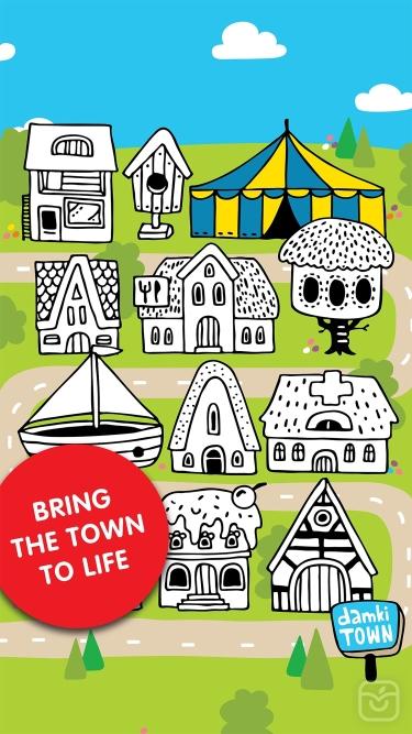 تصاویر Damki Town Kids Coloring Book
