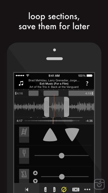 تصاویر AudioScrub (REMIX Edition)