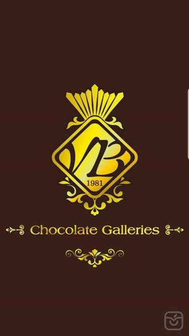 تصاویر گالری شکلات
