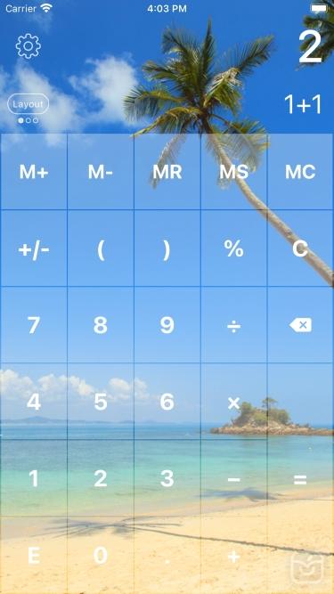 تصاویر Calculator Pro Elite
