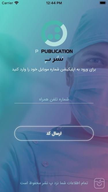 تصاویر P Publication