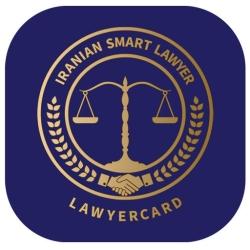 لوگو وکیل کارت