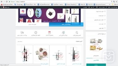 تصاویر فروشگاه اینترنتی کالاها