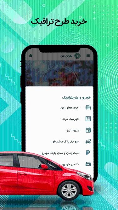 تصاویر تهران من | MyTehran