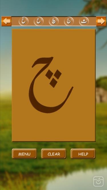 تصاویر Learn Urdu