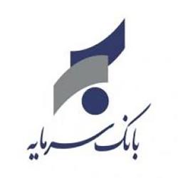 لوگو همراه بانک سرمایه