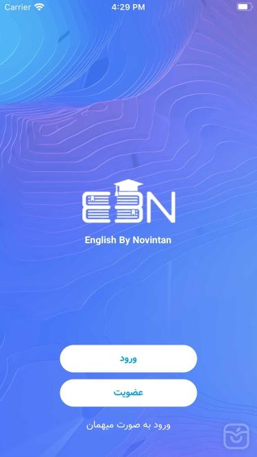 تصاویر EBN