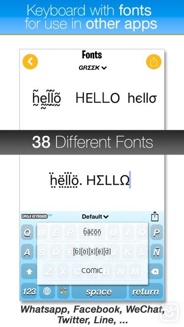 تصاویر Emoji - Keyboard