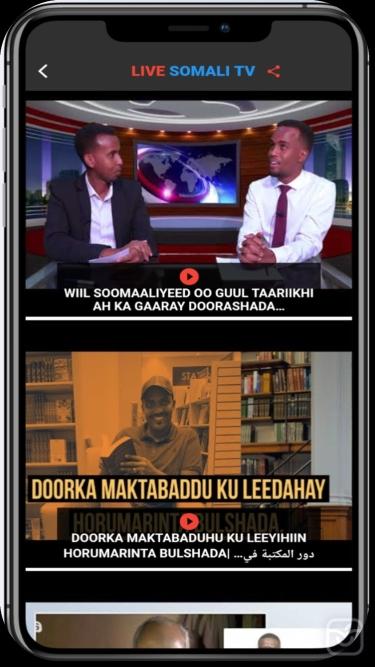 تصاویر Live Somali TV