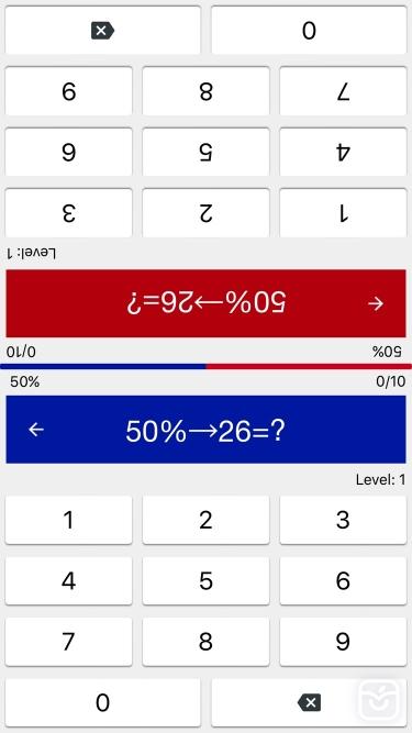 تصاویر Math Tricks (100+)