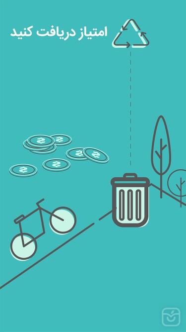 تصاویر بهماند | تفکیک زباله و بازیافت پسماند خشک Behmand