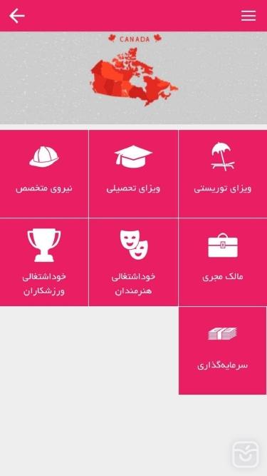 تصاویر  مانا   Mana App