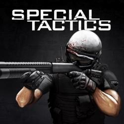 لوگو Special Tactics