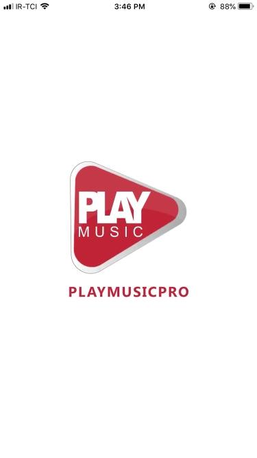 تصاویر PlayMusicPro | پلی موزیک پرو