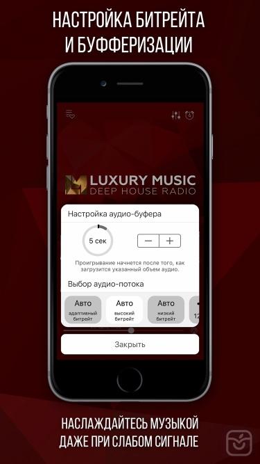 تصاویر Luxury Music