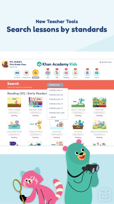تصاویر Khan Academy Kids