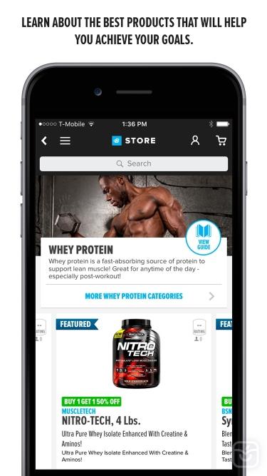 تصاویر Bodybuilding.com Store