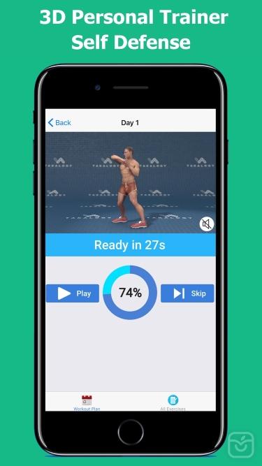 تصاویر Kickboxing Workout