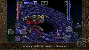 تصاویر Castlevania: SotN