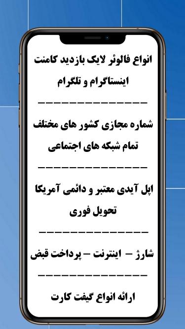 تصاویر فالوور لایک بازدید ایرانی | cafemajazi