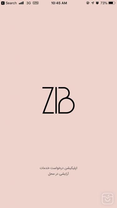 تصاویر زیب|Zib