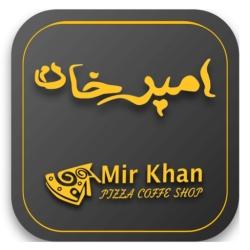لوگو سفارش غذای امیر خان اراک