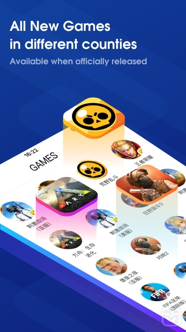 تصاویر biubiu-Game booster