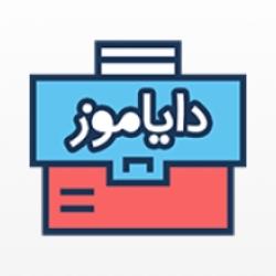 لوگو مدیریت دایاموز (Dayaland)