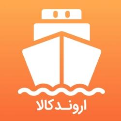 لوگو فروشگاه اینترنتی اروندکالا