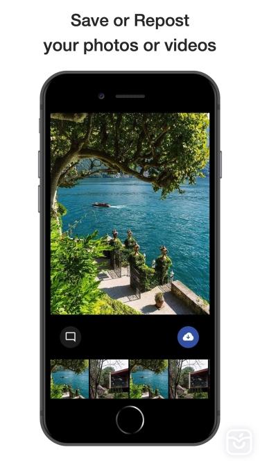 تصاویر Friendly Plus Social Browser